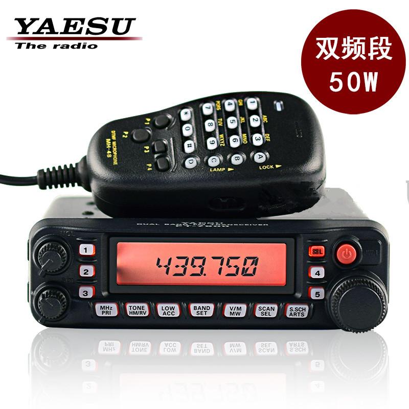 八重洲 FT-7900R