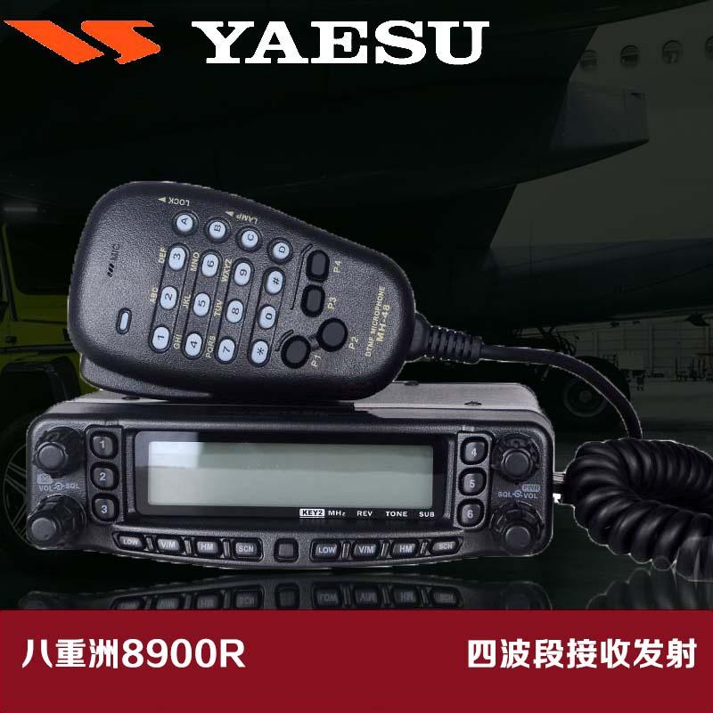 八重洲 FT-8900