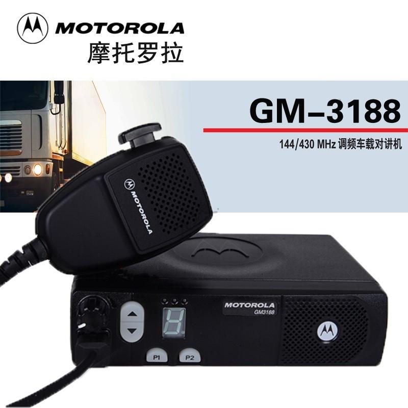 摩托罗拉 GM 3188(车台)